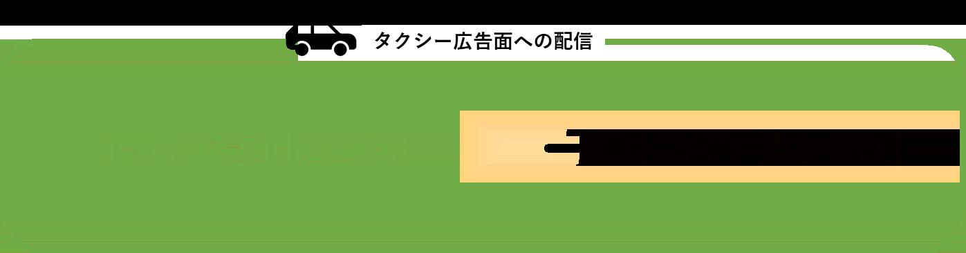 36510147588_06