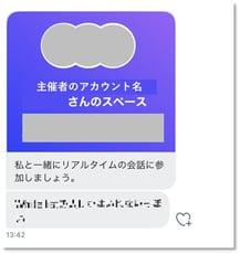 43921473390_09