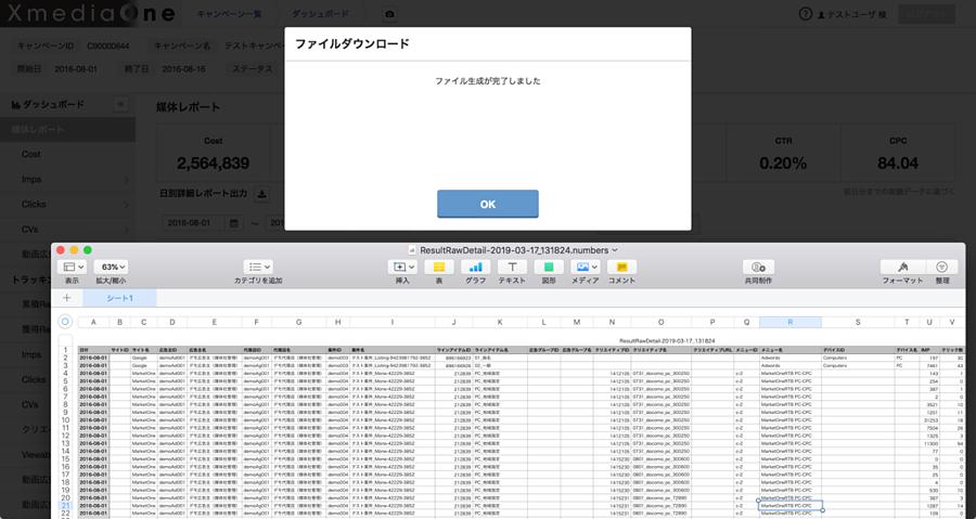 Xone-dashboard5